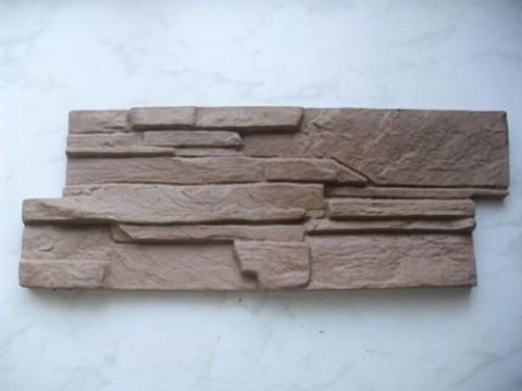 Форма для изготовления облицовочной плитки Сланец