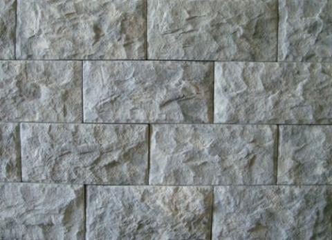 Форма для изготовления облицовочной плитки Дикий камень №2